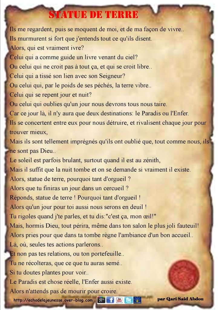 poeme qsa p 14