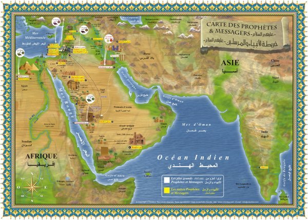 poster-carte-prophetes-messagers-orientica