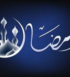 islamic-calligraphy-ramadhan-vector-design-arabic-calligraphy-vector-adobe-illustrator-ai-tutorial_11-39011