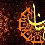 ramadan-facebook-timeline-2012