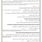 doua prophete11_Page_1