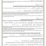 doua prophete11_Page_2