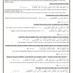 doua prophete11_Page_3