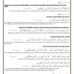 doua prophete11_Page_4
