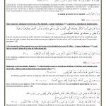 doua prophete11_Page_5